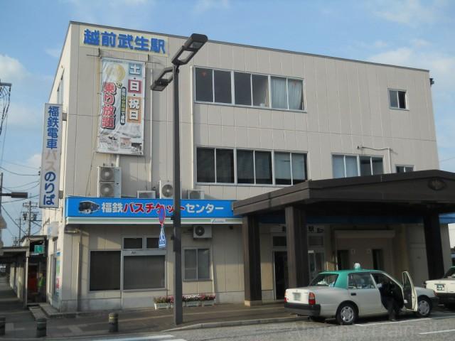 echizen-takefu-sta