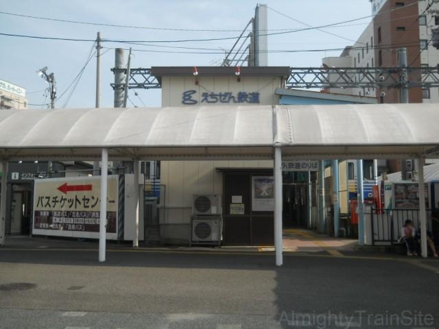 fukui-echizen-railway