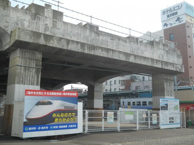 fukui-hokuriku-shinkansen