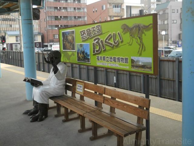 fukui-kyoryu