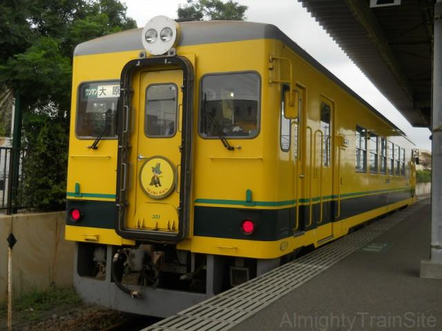 isumi300