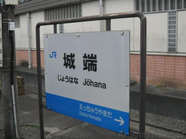johana-sign
