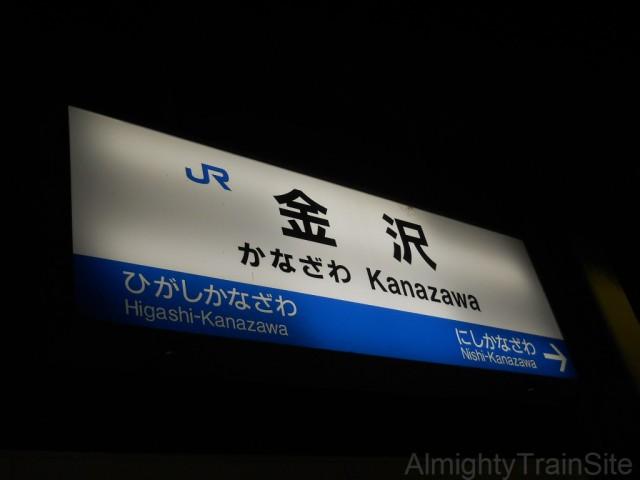 kanazawa-sign