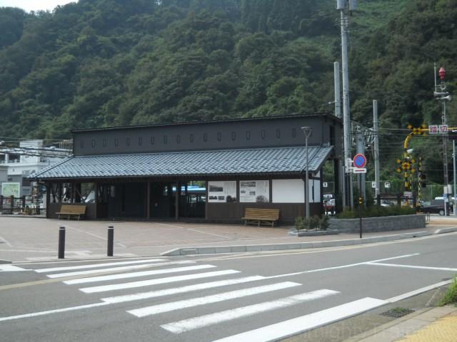 katsuyama-hozonsha-house