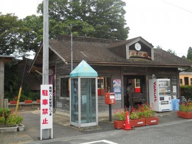 kazusa-nakano-sta