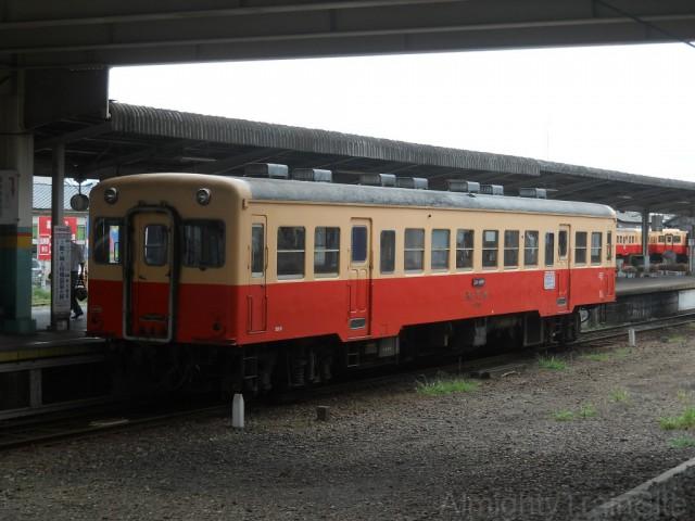 kominato-DC200