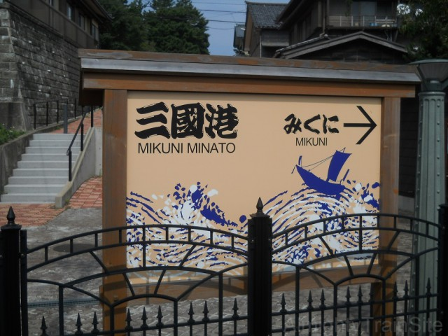 mikuni-minato-sign