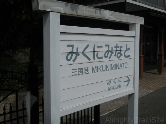 mikuni-minato-sign2