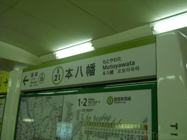 moto-yawata-sign2