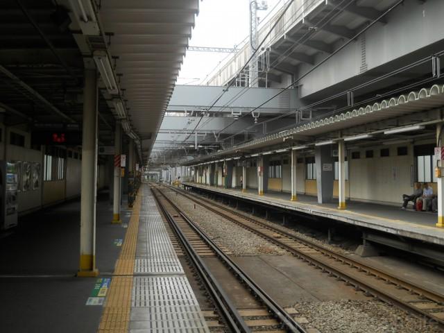 nishi-ooi-home