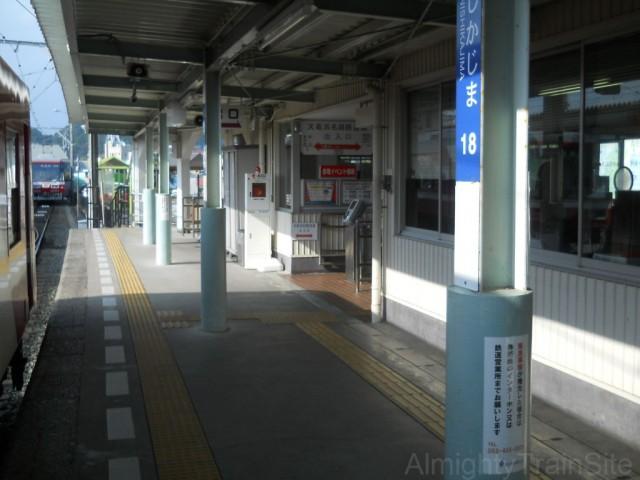 nisihi-kashima-kaisatsu