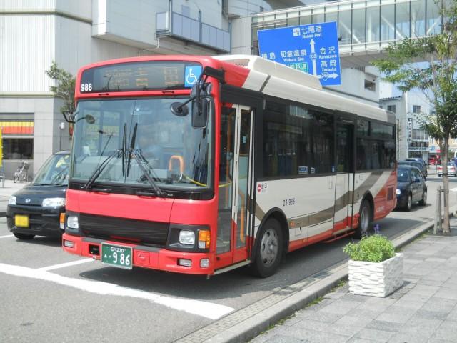 noto-bus