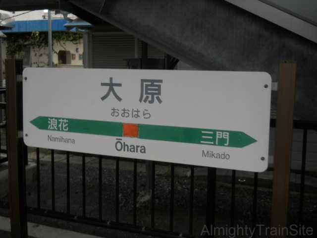 oohara-sign2