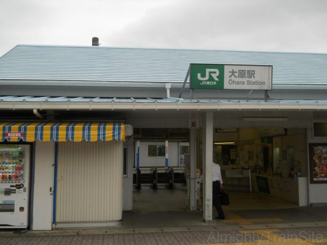 oohara-sta1