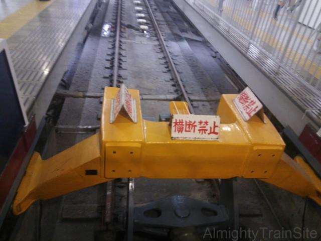 rail-end