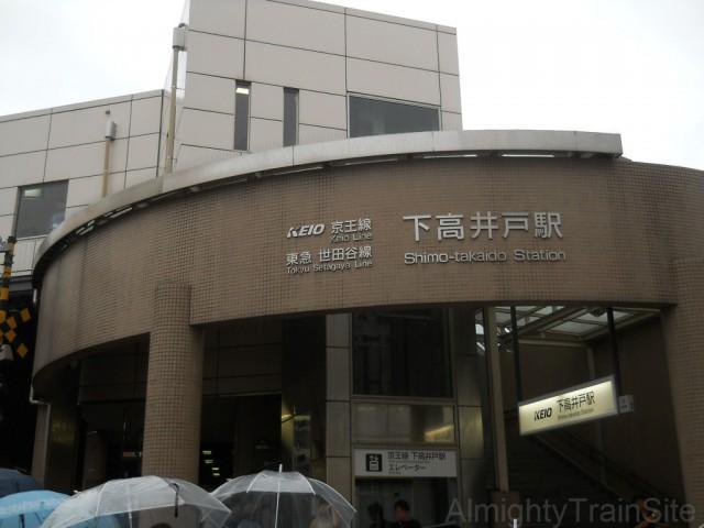 shimo-takaido-sta