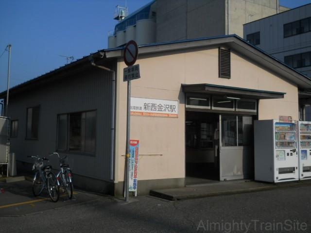 shin-nishi-kanazawa-sta