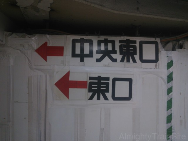 sinjuku-gamute-sign