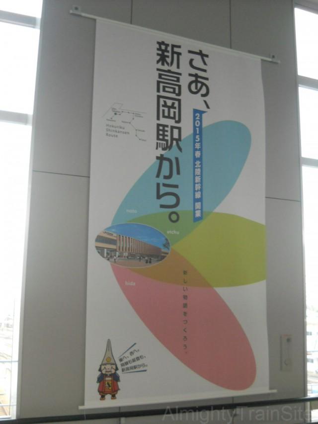 takaoka-poster