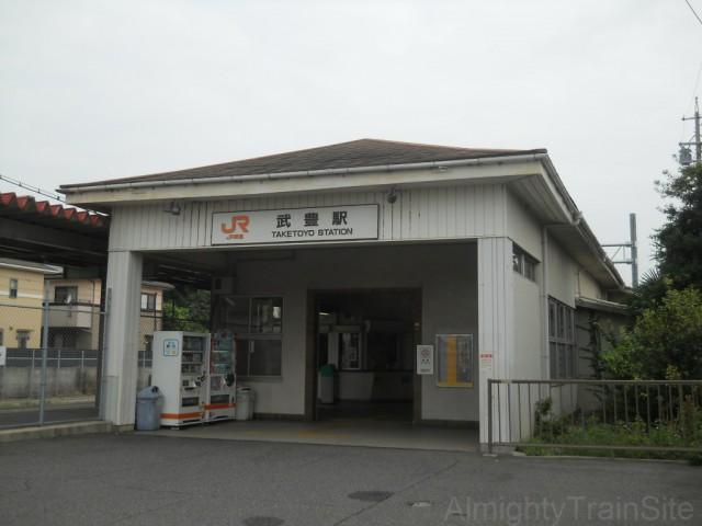 taketoyo-ekisha