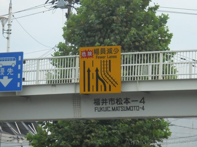 tawaramachi-road-sign