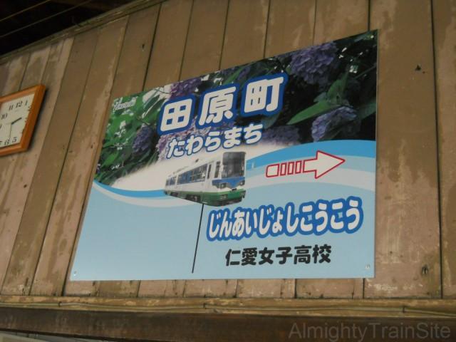 tawaramachi-sign2