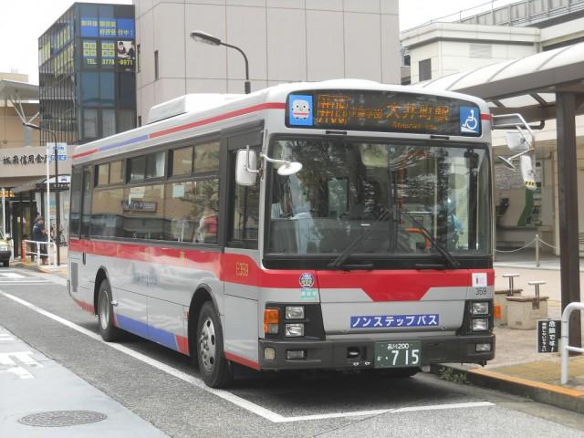 tokyu-bus