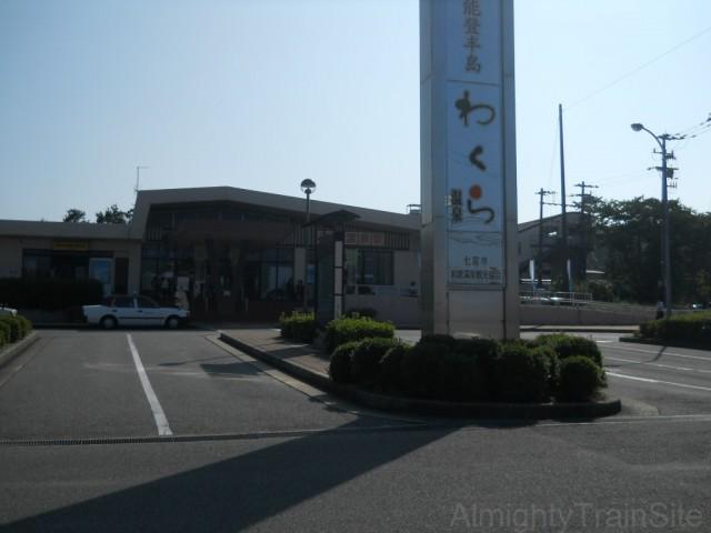 wakura-onsen-sta