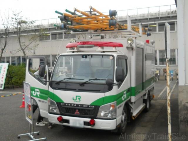electric-rescue