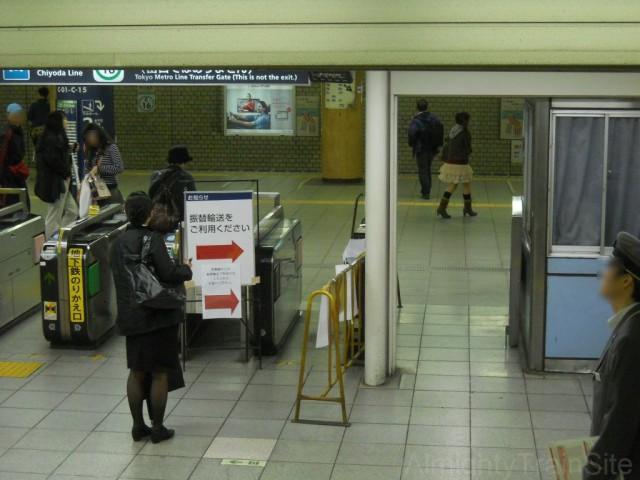nishi-nippori-kaisatsu