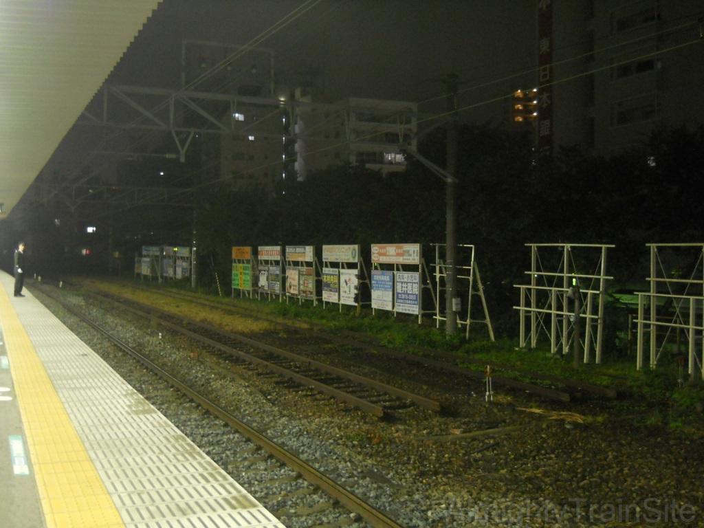 itabashi-konai
