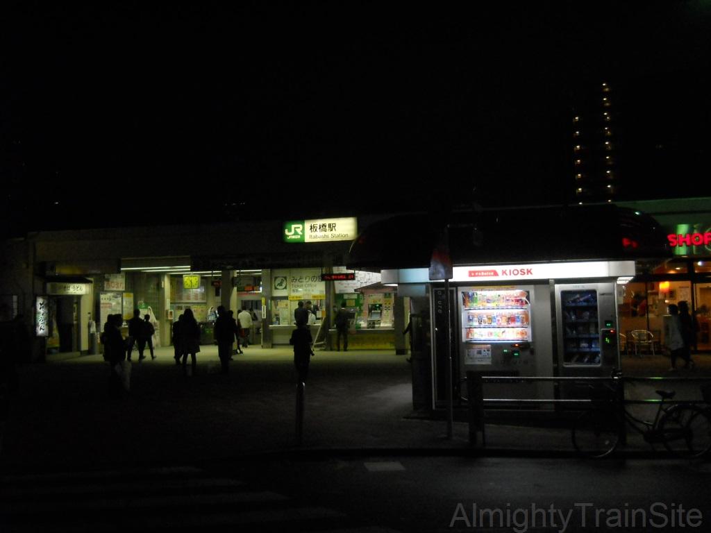 itabashi-sta