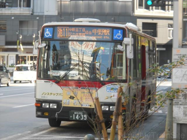 kanto-bus