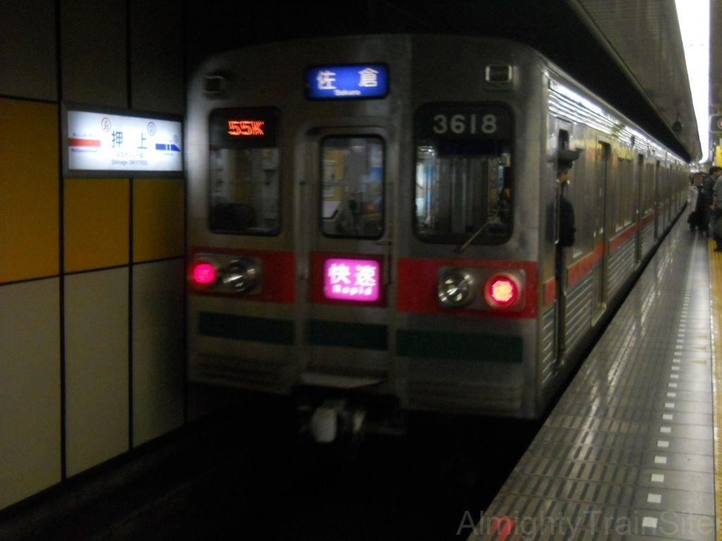keisei3600
