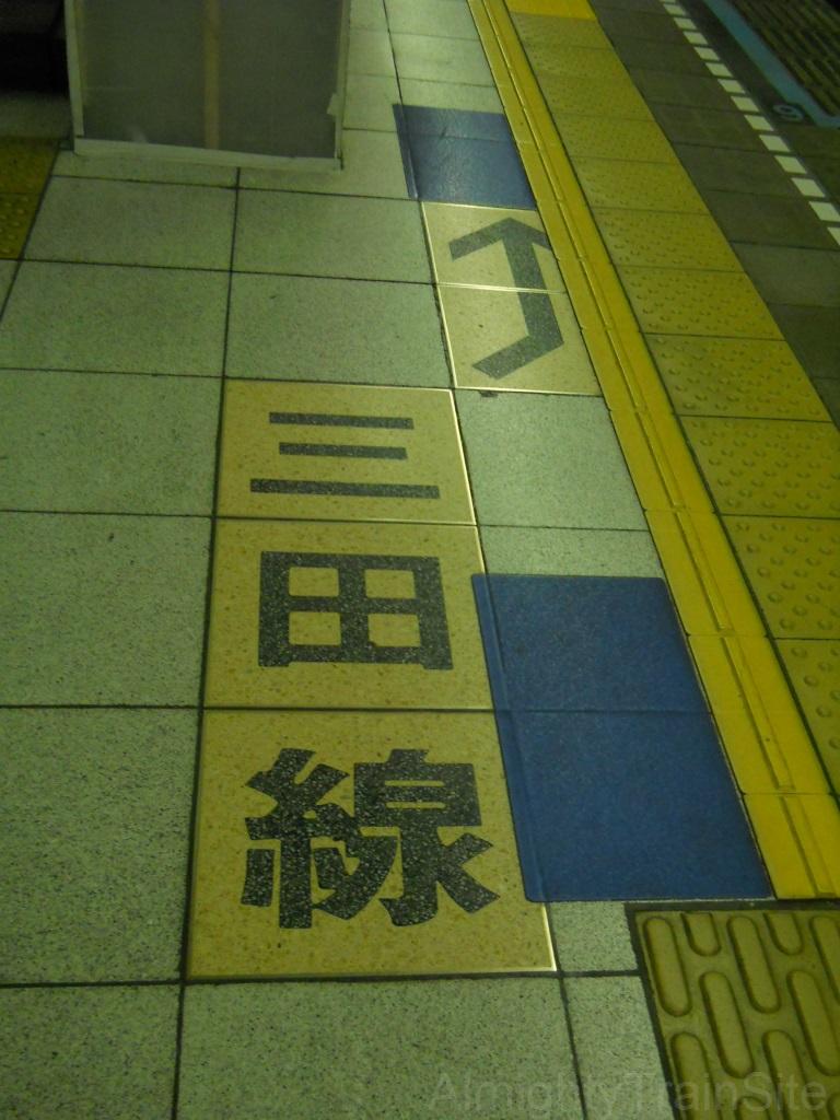 mita-sign