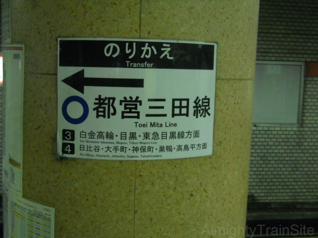 mita-sign2