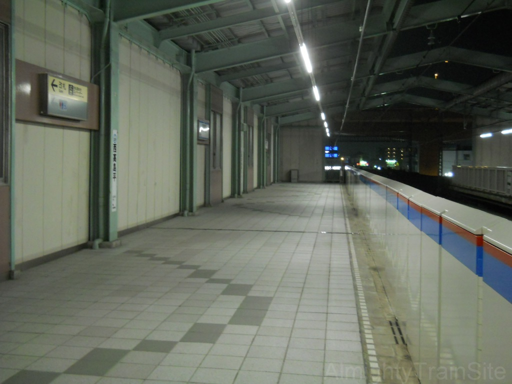 nishi-takashimadaira-home