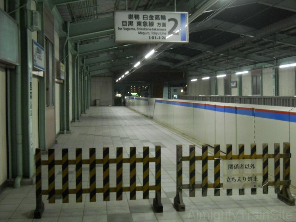 nishi-takashimadaira-home2
