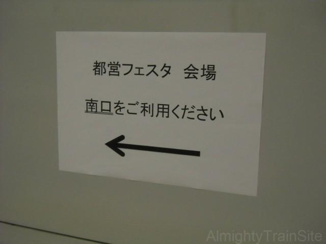 nishimagome-festa