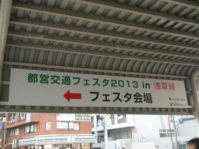 nishimagome-festa2