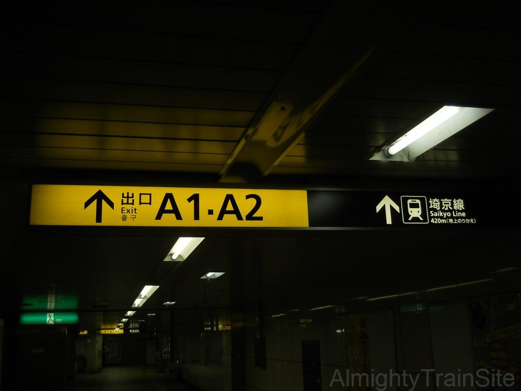 shin-itabashi-sign3