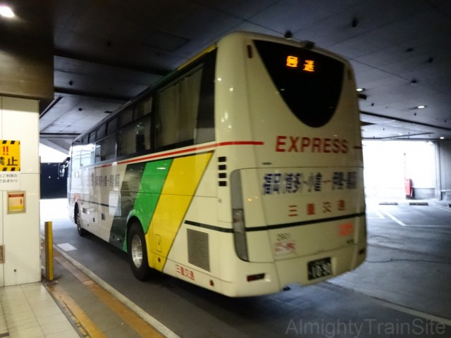 bus-back