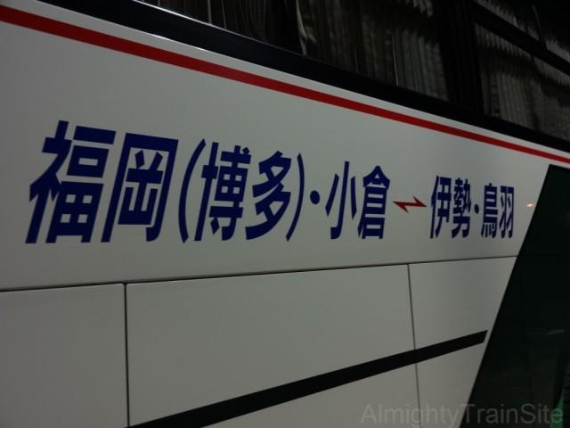bus-side