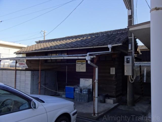 bingo-akasaka-woodhouse
