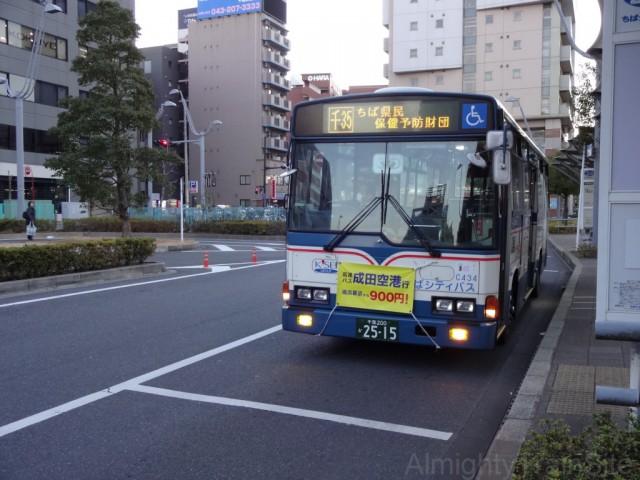 chiba-city-bus