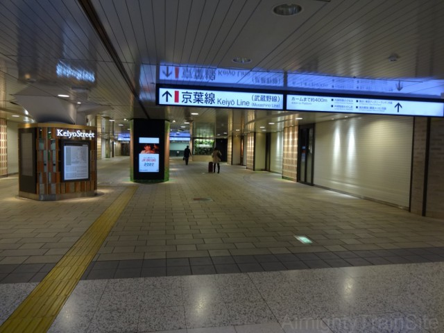 keiyo-pass
