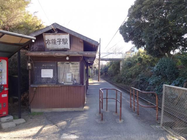 moto-choshi-sta
