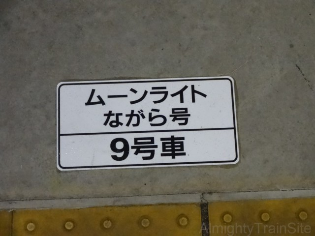 oogaki-nagara