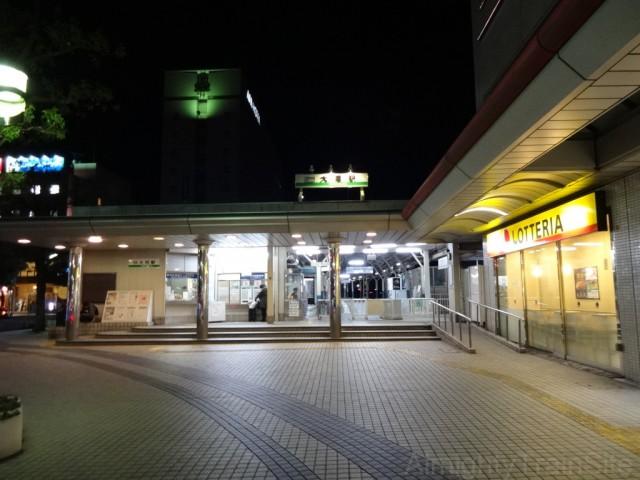 oogaki-yoro