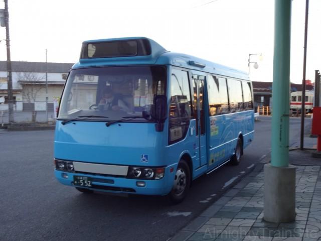ryugu-bus